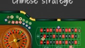 chinese_strategie
